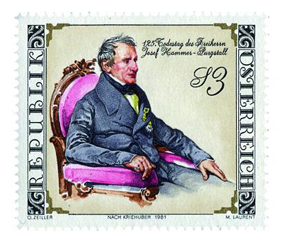 Freiherr Josef Hammer-Purgstall