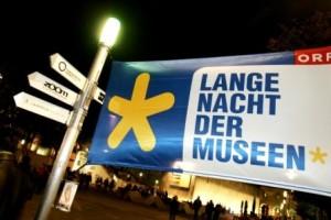 ORF_LNDM_MQWien, Copyright Hans Leitner